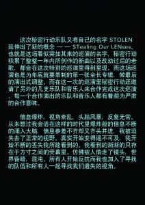 chineseversion