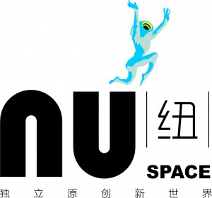 logo NU CAFE SPACE 2透底小字