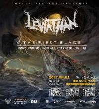 /media/extradisk/cdcf/wordpress/wp-content/uploads/2017/03/04.02-LEviathan-poster.jpg