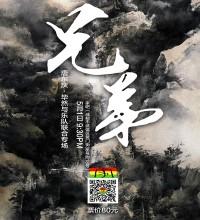 /media/extradisk/cdcf/wordpress/wp-content/uploads/2017/04/IMG_3026副本.jpg