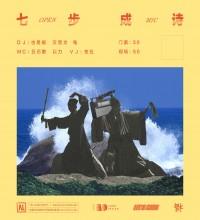 /media/extradisk/cdcf/wordpress/wp-content/uploads/2017/07/20170718-AL-物料(海报50X50mm)01.jpg
