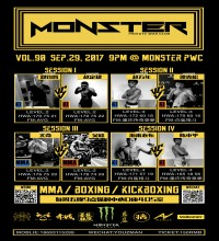 /media/extradisk/cdcf/wordpress/wp-content/uploads/2017/09/Vol.90-MONSTER-POSTER.001.jpeg