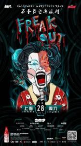 Freak-out-Shanghai-281x500