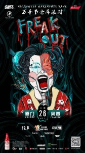 Freak-out-XIAMEN_-281x500