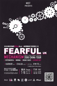 MistPresentsFearfulChinaTour Chongqing WEB
