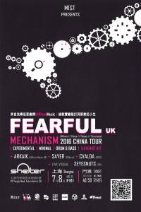 MistPresentsFearfulChinaTour Shanghai WEB