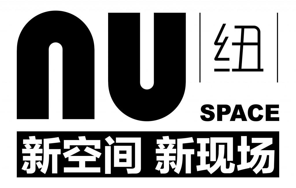 NU SPACE 新空间新现场 logo