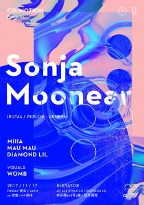 Sonja Poster 1